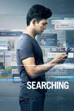 'Mirror Master' Review: A Coming-Of-Age Soundtrack