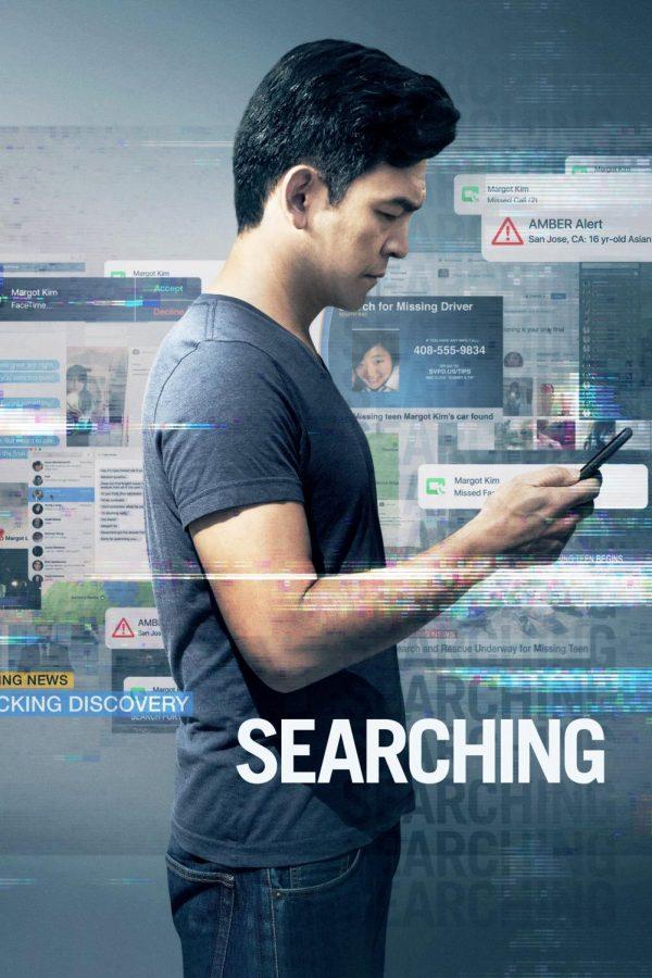 'Searching': A Modern Take On Suspense